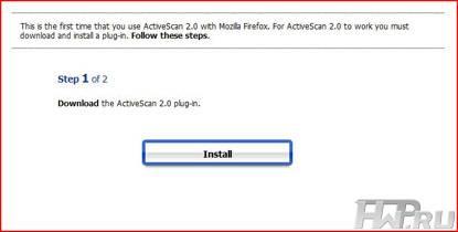 Panda ActiveScan 2.0