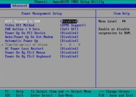Настройки управления энергопотреблением в BIOS (Power Management Settings)