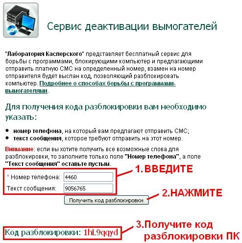 http://fest.ucoz.ru/image2/dd85d4f5_246fsrhk54s_b.jpg