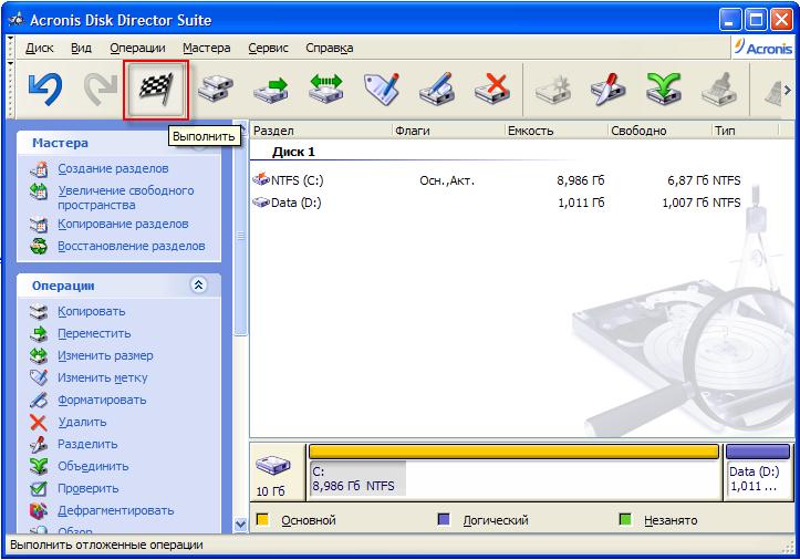 Инсталляция происходит достаточно быстро, после чего требуется перезагрузить компьютер и все - disk director suite